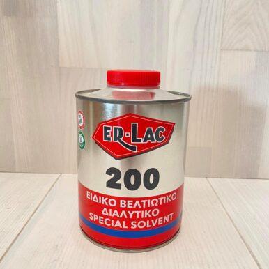 Διαλυτικό 200 Er-Lac 0