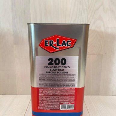 Διαλυτικό 200 Er-Lac 4L